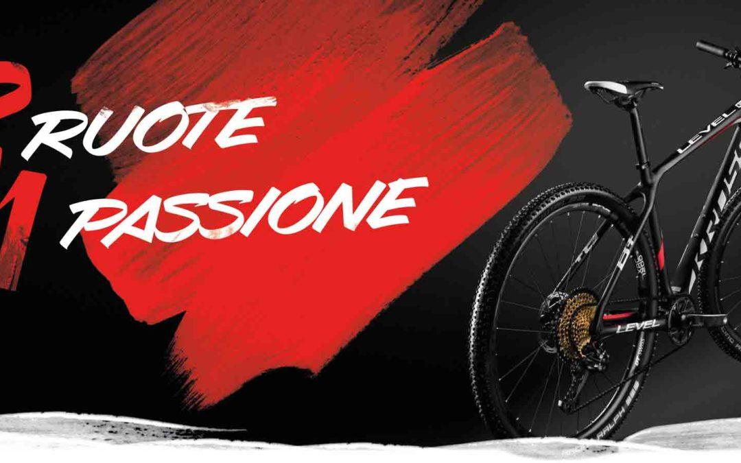KROSS: due ruote, una passione.